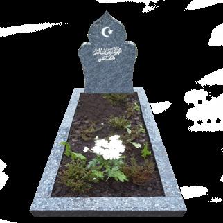 Islamitische grafstenen, moslim grafstenen, islamitische grafmonumenten