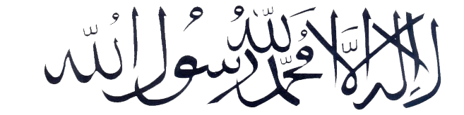 Arabische tekst Islamitische grafstenen 2014