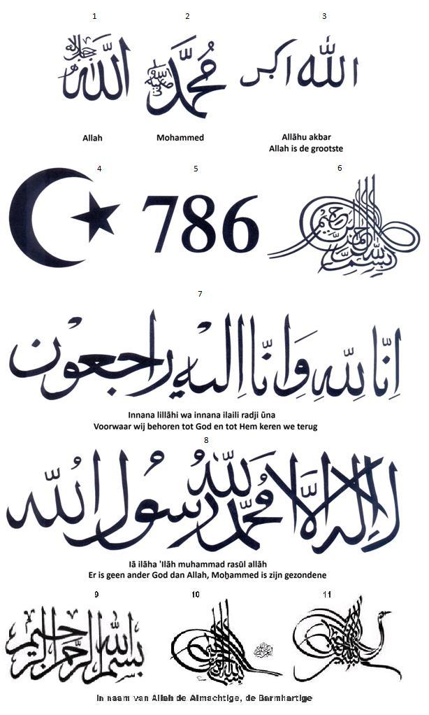 Arabische teksten